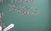 高中生物 _第3讲 必修1 学生实验实习探究性课题(三)1