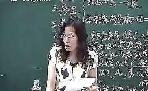 高中生物 _第3讲 必修1 学生实验实习探究性课题(三)2