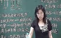高中生物 _第1讲 必修1 实验实习探究性课题(一)2