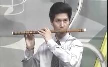 名师教音乐笛子基础教程16