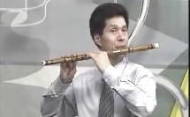 名师教音乐笛子基础教程18