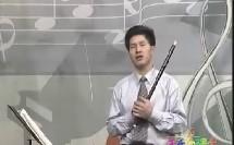 名师教音乐笛子基础教程21