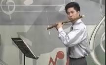 名师教音乐笛子基础教程17