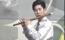 名师教音乐笛子基础教程15