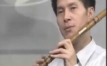名师教音乐笛子基础教程13