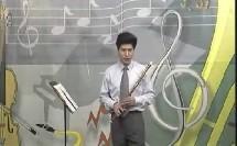 名师教音乐笛子基础教程12