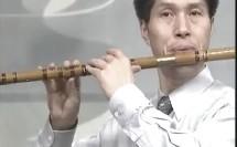名师教音乐笛子基础教程08