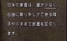 标准日本语中级07-08