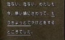 标准日本语中级05-06