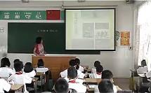 科学―四年级下册_认识物体的运动―粤教科技版―第二次研磨教学录像