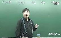高中地理_第7讲 地球上的大气(二) 2