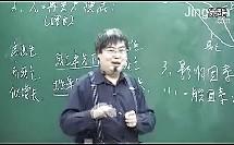 高中地理_第11讲 人口地理2
