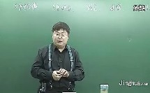 高中地理_第7讲 地球上的大气(二) 1