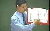 九年级物理_简单的电路设计_课堂实录