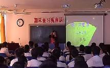 25中重力姜华物理