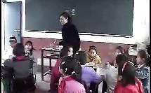 测量 小学科学课堂教学优质课示范课