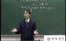 探究感应电流的产生条件-范福生_第一届名师赛高中物理