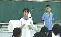 七年级初中语文优质课视频下册《黄河,母亲河》