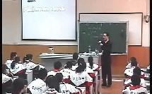 八年级物理优质示范课《空气的力量》_邱利强