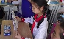 小学语文攀登世界第一高峰