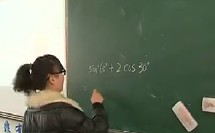 九年级数学锐角三角函数