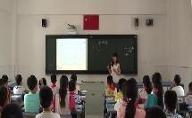 小学数学课用字母表示数赵丹