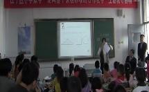 小学数学【认识线段】