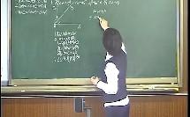 小学数学画角的和、差、倍