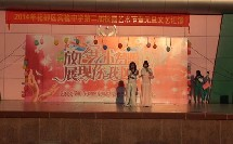 实验中学第二届艺术节文艺汇演5