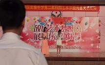 实验中学第二届艺术节文艺汇演3