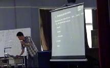 会议录像及微课工具介绍