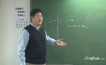 第12讲 磁场对电流、运动电荷的作用-1