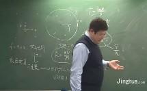 第12讲 磁场对电流、运动电荷的作用-2