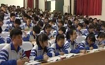 5 郑清勇直线与圆的位置关系2014山东高中数学优质课