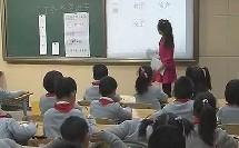 丁丁冬冬学识字(一)【第五届SMART杯一等奖】