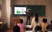 小学美术_冀美2011课标版_3.点、线、面