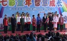 2013年竞舟小学艺术节(下)