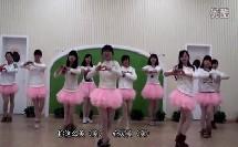 翠苑第四幼儿园 歌舞《美》