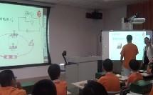 初中物理_沪科2011课标版_第四节 科学探究:串联和并联电路的电流12