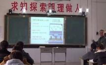 初中物理_沪科2011课标版_第四节 科学探究:串联和并联电路的电流11