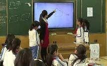 《光的反射》小学五年级科学卓雅小学张瑞婧