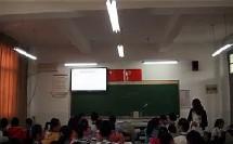 初中物理教学视频《光的折射》