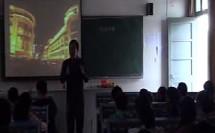 物理实验探究课《光的直线传播》