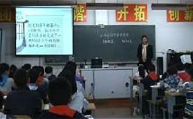 苏教版国标本《厄运打不垮的信念》语文六年级教学视频