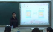 高中物理说课视频简单的逻辑电路-教学大赛视频