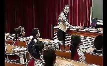 小学一年级数学优质课展示 《左与右》