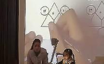 小学一年级数学优质课展示 《玩数图--计算三角》