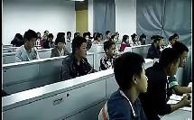 八年级物理《光的传播》韦惠彬教学视频