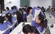初三政治优质课展示《三个代表_代表先进生产力的发展要求》教学视频
