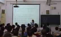 2015年海南省初中化学优质课教学视频《微粒构成物质》李发娜